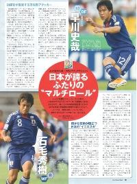 SD1120_hayakawa.jpg