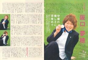 SD1125_sakaguchi.jpg